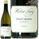 2016 サン トーバン ラ プランセ ユベール ラミー 正規品 白ワイン 辛口 750ml Domaine Hubert Lamy Saint Aubin La Princee
