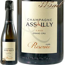 NV キュヴェ レゼルヴ ブラン ド ブラン アサイー ハーフ サイズ 正規品 シャンパン 辛口 白 375ml Assailly Champagne Cuvee Reservee Brut Blanc de Blancs Half Size Demi