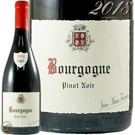 2018 ブルゴーニュ ルージュ ジャン マリー フーリエ 正規品 赤ワイン 辛口 750ml Jean Marie Fourrier Bourgogne Rouge
