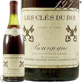 1978 ブルゴーニュ ルージュ レ クレ デュ ロワ ラブレ ロワ 赤ワイン 辛口 750ml Laboure Roi bourgogne Rouge les Cles du Roi