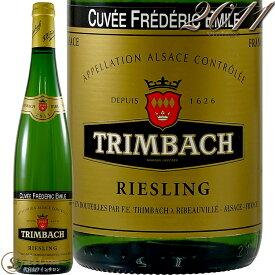 2011 リースリング キュヴェ フレデリック エミール トリンバック 正規品 白ワイン 辛口 750ml Trimbach Riesling Cuvee Frederic Emile