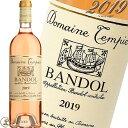 2019 バンドール ロゼ ドメーヌ タンピエ ROSE ワイン 辛口 750ml Domaine Tempier Bandol Rose