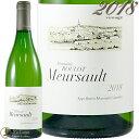 2018 ムルソー ドメーヌ ルーロ 白ワイン 辛口 750ml Domaine Roulot Meursault