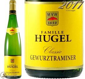 2017 ゲヴェルツトラミネール クラシック ファミーユ ヒューゲル アルザス 正規品 白ワイン 辛口 750ml Famille Hugel Alsace Gewurtztraminer classic