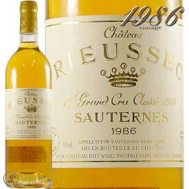 1986 シャトー リューセック 貴腐ワイン 白 甘口 750ml A.O.C. ソーテルヌ Chateau Rieussec