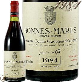 1984 ボンヌ マール グラン クリュ コント ジョルジュ ド ヴォギュエ 赤ワイン 辛口 750ml ※ラベル汚れ有 Comte Georges de Vogue Bonnes Mares Grand Cru