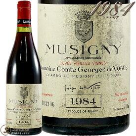 1984 ミュジニー グラン クリュ コント ジョルジュ ド ヴォギュエ 赤ワイン 辛口 750ml Comte Georges de Vogue Musigny Grand Cru