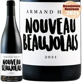 ◆予約受付中◆ 2021 アルマン ハイツ ヌーヴォー ボージョレ 赤ワイン 辛口 正規品 750ml Armand Heitz Beaujolais Nouveau ボージョレー ヌーヴォー ボジョレーヌーヴォー ボージョレ