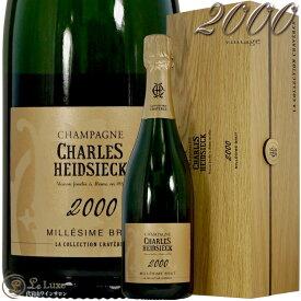 2000 ラ コレクション クレイエール シャルル エドシック 木箱 シャンパン 白 辛口 750ml 箱入り Charles Heidsieck La Collection Crayeres Gift Box