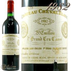 1982 シャトー シュヴァル ブラン 赤ワイン 辛口 750ml 古酒 Ch. Cheval Blanc