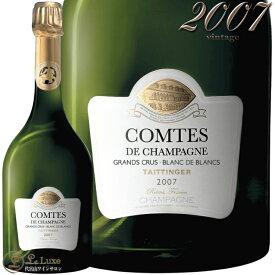 2007 テタンジェ コント ド シャンパーニュ ブラン ド ブラン シャンパン 辛口 白 750ml Taittinger Comtes de Champagne Blanc de Blancs