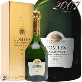 2007 テタンジェ コント ド シャンパーニュ ブラン ド ブラン ギフト ボックス シャンパン 辛口 白 750ml Taittinger Comtes de Champagne Blanc de Blancs Gift Box