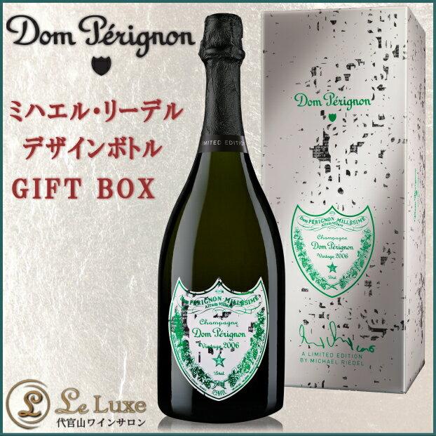 ◆限定◆モエ・エ・シャンドン ドン・ペリニヨン・ミハエル・リーデル[2006][正規品]GIFTBOX シャンパン/辛口/白/化粧箱入り[750ml]Moet& Chandon Dom Perignon Vintage Gift Box 2006 by Michael Riedel