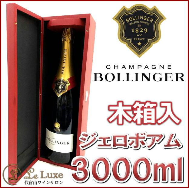 ボランジェ・スペシャル・キュヴェ[NV]ジェロボアム(ダブルマグナム)[正規品]木箱入りシャンパン/辛口/白[3000ml]Bollinger Brut Special Cuvee Jeroboam NV 3000ml