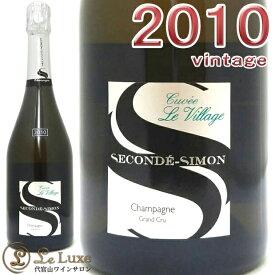 スゴンデ・シモン ブリュット・グラン・クリュ・キュヴェ・ル・ヴィラージュ[2010] [正規品] シャンパン/白/辛口[750ml]Seconde Simon Brut Grand Cru Cuvee Le Village 2010
