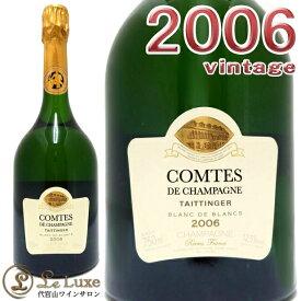 テタンジェコント ド シャンパーニュ ブラン ド ブラン 2006 シャンパン 辛口 白 750mlTaittingerComtes de Champagne Blanc de Blancs 2006