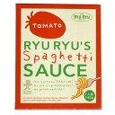 神戸RyuRyukの無添加パスタソース トマトソース