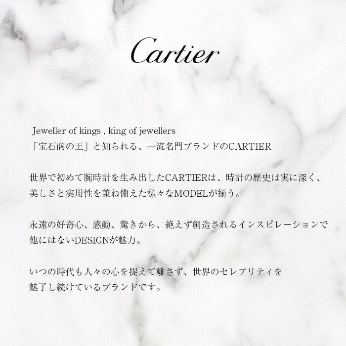 【仕上済】カルティエCARTIERパンテールラウンドダイヤダイヤモンドコンビレディース腕時計時計【中古】【送料無料】