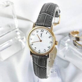 【OH済/ベルト3本付】サンローラン ラウンド ゴールド ベルト新品 レディース 腕時計 時計 【中古】【送料無料】