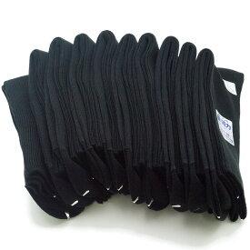 【10足セット】29/31LLサイズ 口ゴムゆったりリブ柄 ブラック 10足セット(男性 紳士 メンズ)
