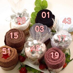 送料無料 9個セット各色1個 カップケーキ??から、思わず笑顔のウサコソックス サイズ22〜24cm ケーキ靴下ホワイトデーのプレゼント バレンタインデーのお返し 9個でケースに入っているわ