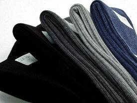 23/25Sサイズ リブ柄靴下 男性 紳士 メンズ 女性 婦人 レディース キッズ 5足セット ブラック2+チャコールグレー1+グレー1+インディゴブルー1 東洋紡の銀世界 光触媒除菌繊維糸 使用ソックスは安全性に優れた銀イオンで除菌の靴下です