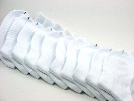 10足セットでお買い得24〜26cmメンズ 男性 白靴下 抗菌防臭加工の サポーター ホワイト ソックス