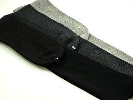 お買い得 ブラック+グレー+チャコール3足セット25/27 Mサイズ 綿のハイソックス 男性 紳士 メンズ 女性 婦人 レディース サポートタイプ 締め付けるタイプではないです カカトからゴム口まで41センチ