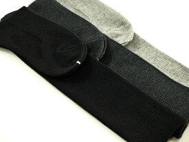 お買い得 ブラック+グレー+チャコール3足セット23/25 Sサイズ 綿のハイソックス 男性 紳士 メンズ 女性 婦人 レディース サポートタイプ 締め付けるタイプではないです カカトからゴム口まで38センチ