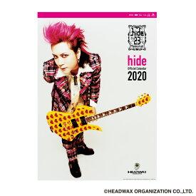 hide オフィシャルカレンダー2020