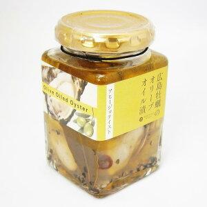 広島県産牡蠣のオリーブオイル漬け 170gビン アヒージョテイスト 【ガーリック風味】【大粒牡蠣】