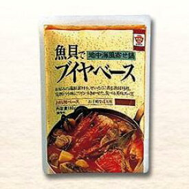 【3個セット】魚貝でブイヤベース(地中海風寄せ鍋)の素(4人前)180g×3 【代金引換不可】【ますやみそ】【メール便送料無料】