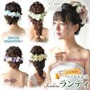 ヘッドドレス 花 ウェディング ランディ | あじさい アジサイ 紫陽花 花嫁 ウエディング ブライダル 髪飾り 造花 結婚…