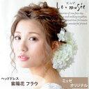 ヘッドドレス 髪飾り 造花 紫陽花 フラウ | 花嫁 ウェディング ウエディング ブライダル 結婚式 リゾート婚 海外挙式 …