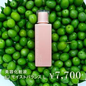 LENAJAPON〈レナジャポン〉美容化粧液(化粧水/乳液/美容液) LJ モイストバランス L(さっぱりタイプ)120mL 1本 長時間のマスクで肌荒れをする敏感肌のあなたへ