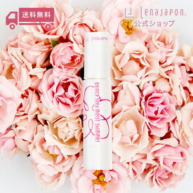 LENAJAPON〈レナジャポン〉日焼け止め液/CCクリーム LJ モイストシマー UV(SPF30・PA++)20g 1本