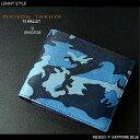 MAISON TAKUYA(メゾンタクヤ)小銭入れ付二つ折り財布(ウォレット)カモフラージュブルー×ブルー(迷彩)(ゴートレザー)T5 Wallet…