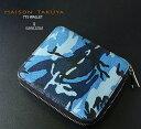 MAISON TAKUYA(メゾンタクヤ)小銭入れ付ラウンドジップ二つ折り財布(ウォレット)カモフラージュブルー×ブルー(迷彩)(ゴートレ…