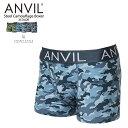 【ネコポス対応】ANVIL(アンヴィル)ボクサーパンツ(Steel Camouflage Boxer)(迷彩)(アンダーウェア)(下着)