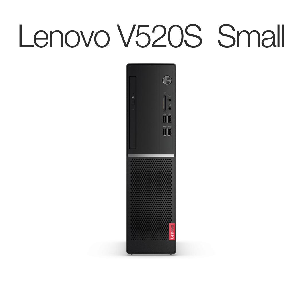 直販 デスクトップパソコン:Lenovo V520S Small Celeron搭載モデル(4GBメモリ/500GB HDD/モニタなし/Officeなし/Windows10)【送料無料】