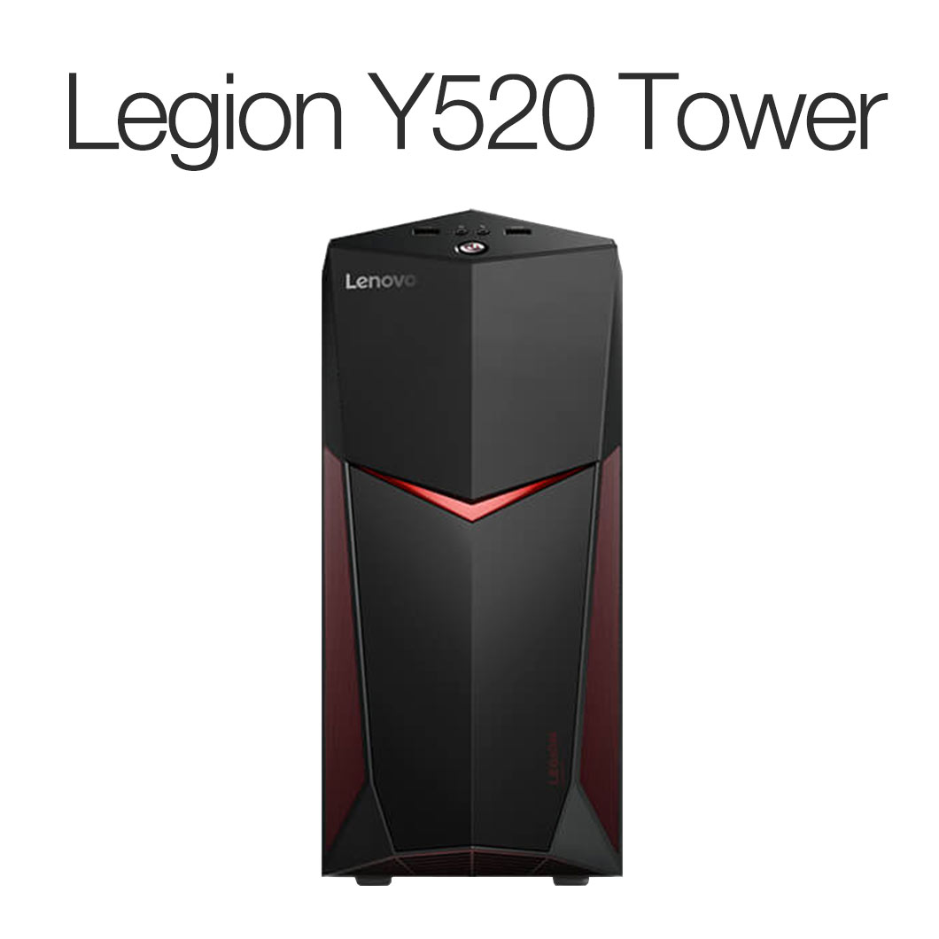 直販 ゲーミングPC:Lenovo Legion Y520 Tower Corei5-7400搭載(8GBメモリ/1TB HDD/128GB SSD/GTX1050 4GB/モニタなし/Officeなし/Windows10/ブラック【送料無料】