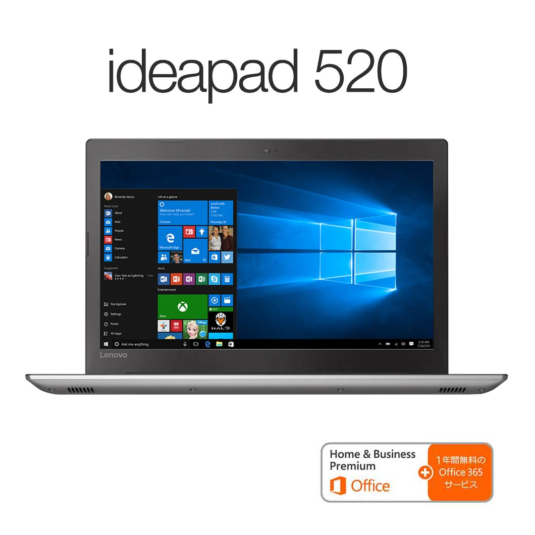 直販 ノートパソコン Officeあり:Lenovo ideapad 520 Corei5搭載(15.6型 FHD/8GBメモリー/256GB SSD/Windows10/Microsoft Office Home & Business Premium/アイアングレー)【送料無料】