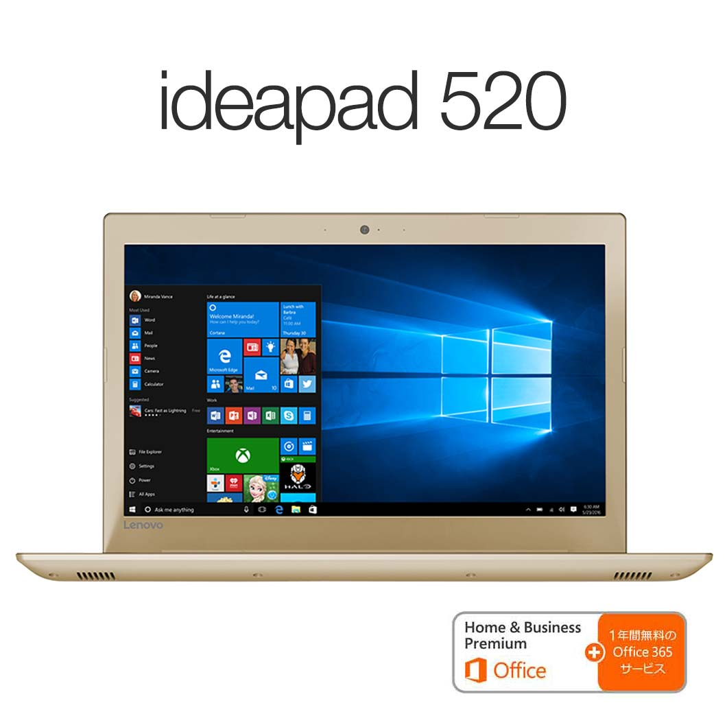 直販 ノートパソコン Officeあり:Lenovo ideapad 520 Corei5搭載(15.6型 FHD/8GBメモリー/256GB SSD/Windows10/Microsoft Office Home & Business Premium/ゴールデン)【送料無料】