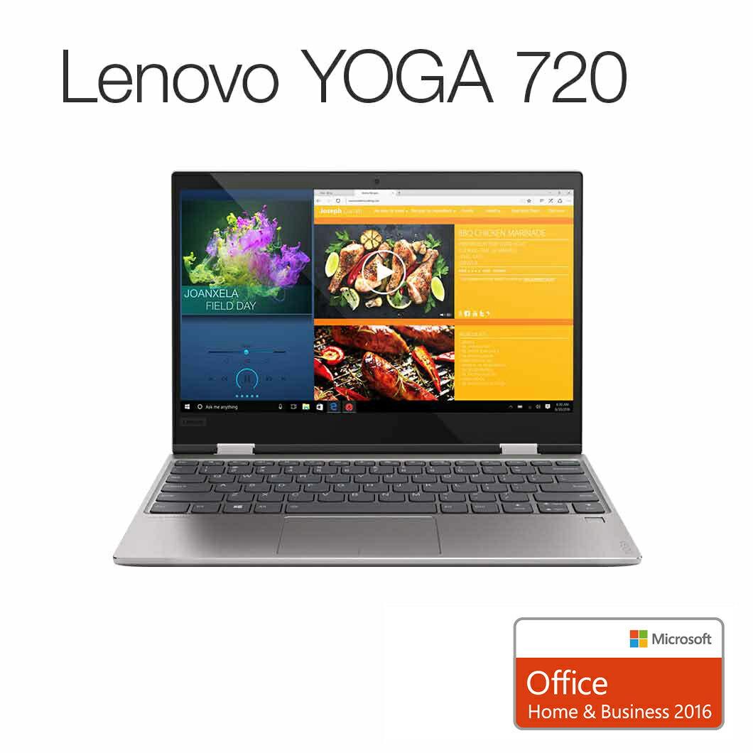 直販 ノートパソコン Officeあり:Lenovo YOGA 720 Core i5搭載(12.5型 FHD/8GBメモリー/256GB SSD/Microsoft Office Home & Business 2016/プラチナシルバー)【送料無料】
