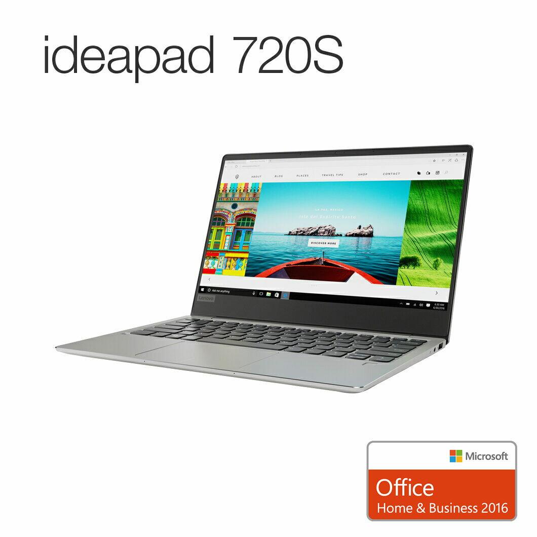 【3月20日23:59まで当店ポイント5倍!】直販 ノートパソコン Officeあり:Lenovo ideapad 720S :Corei5搭載(13.3型 FHD/8GBメモリー/256GB SSD/Windows10/Microsoft Office Home & Business 2016/プラチナ)【送料無料】