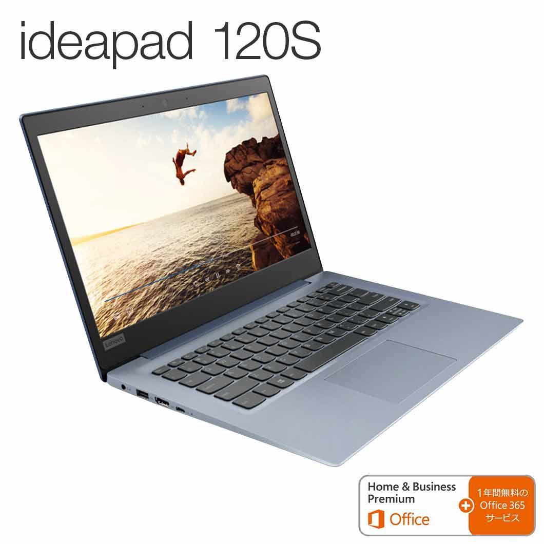 直販 ノートパソコン Officeあり:Lenovo ideapad 120S Celeron搭載(14.0型/4GBメモリー/128GB SSD/Windows10/Microsoft Office Home & Business Premium/ミネラルグレー)【送料無料】