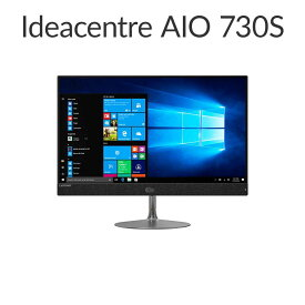 直販 デスクトップパソコン:Lenovo ideacentre AIO 730S Corei3-7020U搭載(4GBメモリ/1TB HDD/23.8型 FHD液晶一体型/Officeなし/グレー)【送料無料】