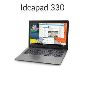 直販 ノートパソコン:Lenovo Ideapad 330 AMD A4搭載(15.6型 FHD/4GBメモリー/1TB HDD/Windows10/Officeなし/プラチナグレー)【送料無料】