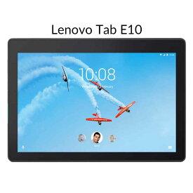 【WiFiモデル】Lenovo Tab E10(Android)【レノボ直販タブレット】【受注生産モデル】【送料無料】 ZA470074JP
