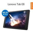 【WiFiモデル】Lenovo Tab E8(Android)【レノボ直販タブレット】【受注生産モデル】【送料無料】 ZA3W0038JP